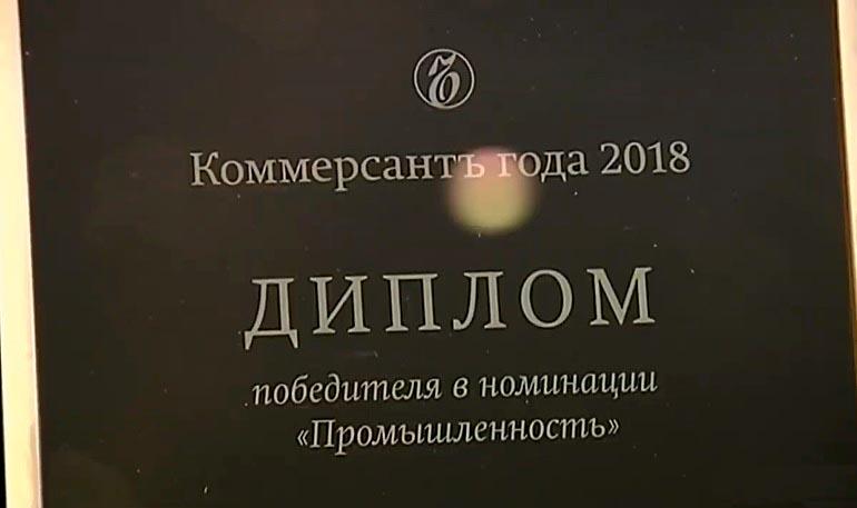АВТОВАЗ - лучшее предприятие страны